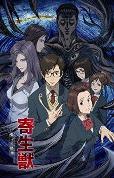 Yakusoku-no-Neverland-The-promised-Neverland-225x350 Like Us? Watch These Anime!