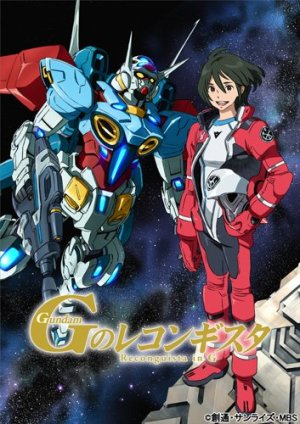 Gundam: G no Reconguista Episode 9 Review