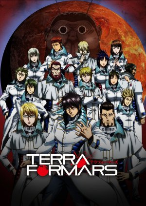 Terra Formars Season 2 Announced