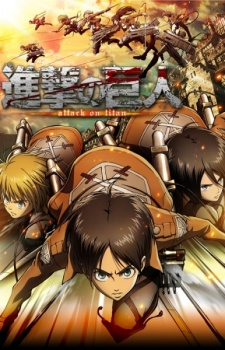 Attack on Titan dvd