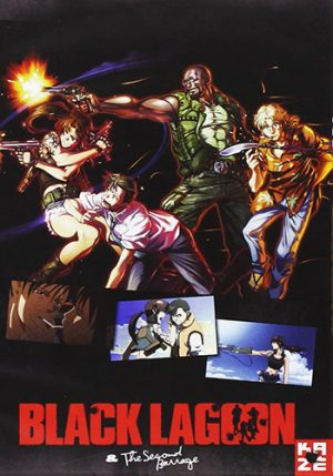 6 Anime Like Black Lagoon [Updated Recommendations]