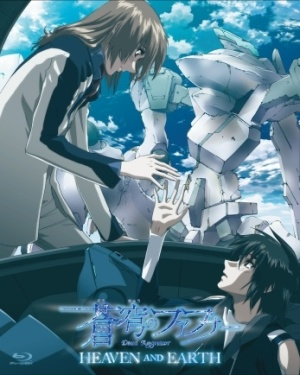 Pandora-Hearts-Wallpaper-499x500 Top 10 Anime Made by XEBEC [Updated Best Recommendations]