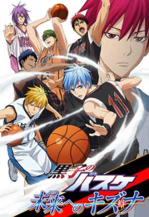 kuroko-no-basket-movie-560x318 Kuroko no Basket Movie PV Released
