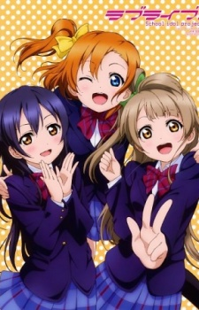 wallpaper-mahouka-koukou-no-rettousei-560x400 I Want To Wear That School Uniform! [Japan Poll]