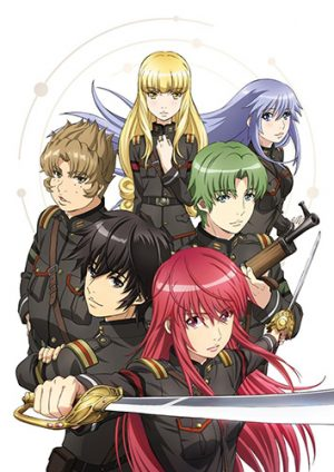 6 Anime Like Alderamin on the Sky [Recommendations]