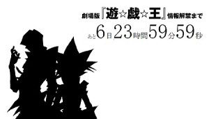 YugiohCountdown-300x171 Newly Conceived Website for Yu-Gi-Oh! Reveals Movie Project with a Countdown!