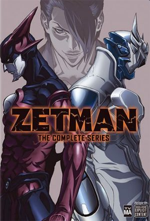Zetman dvd