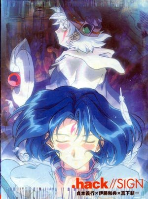 hack-Sign 6 Digital Anime like .hack//Sign [Recommendations]