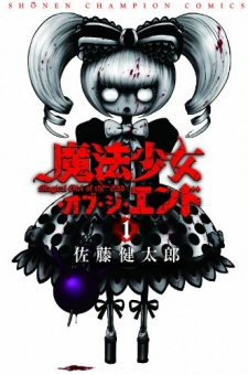 Igai-The-Play-DeadAlive-manga 3 Zombie Manga That Should Have An Anime [Updated]