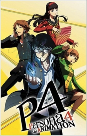 persona4theanimation