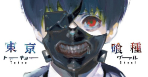 Tokyo Ghoul Season 1 Review, Recap & Summary, Complete Guide to Season 2