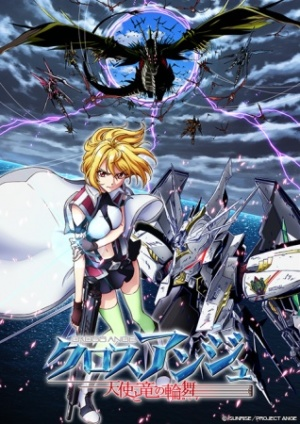Cross Ange: Tenshi to Ryuu no Rondo Mid-Season Summary. (Ep1-13)