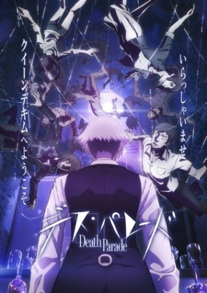 Death-Parade-300x424 6 Deadly Anime like Death Parade [Recommendations]
