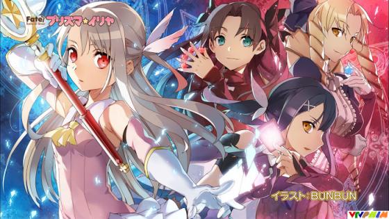 Fate:kaleid liner Prisma☆Illya wallpaper