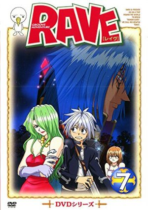 Groove Adventure Rave dvd