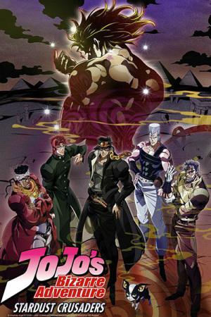 Jojo-stardust-crusaders-2nd-season