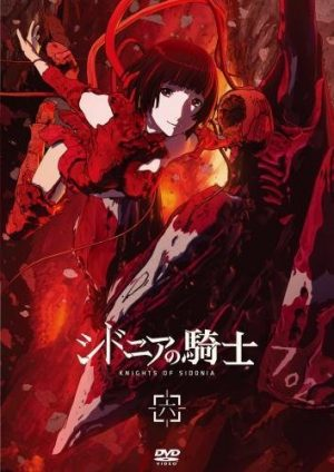 Knights of Sidonia dvd