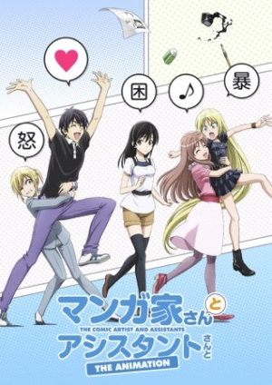 Gekkan-Shoujo 6 Anime like Gekkan Shoujo Nozaki-kun [Best Romantic Comedy Anime Recommendations]