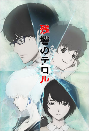 Zankyou-no-Terror-dvd-300x435 6 Anime Like Zankyou no Terror (Terror in Resonance ) [Recommendations]