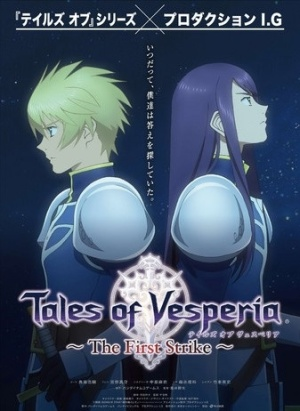 Fate-Stay-Night-Unlimited-Blade-Works-dvd-300x379 6 Animes Parecidos a Fate/Stay Night, Fate/Zero