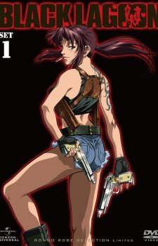 black lagoon DVD