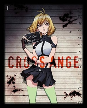 cross-ange DVD