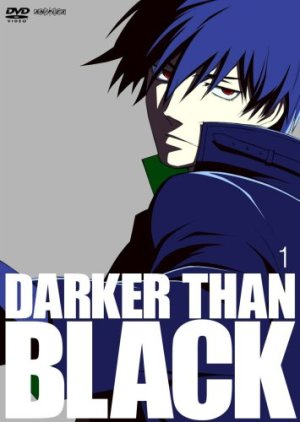 darker than black DVD