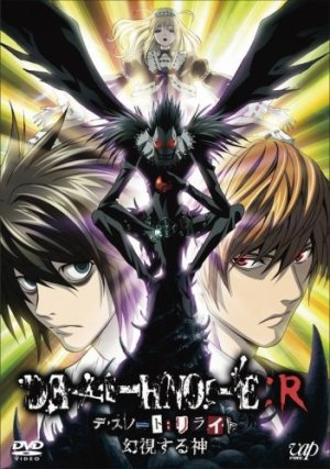 death note DVD
