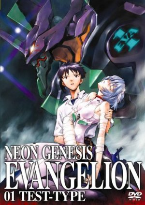 neon-genesis-evangelion-560x420 Top 5 Unforgettable Anime Opening Songs of All-Time [Japan Poll]