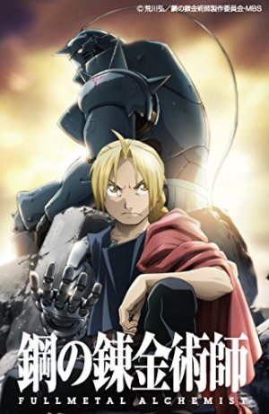 fullmetalalchemist-DVD-300x461 The Roy Mustang We Know and Love!
