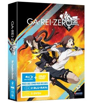garei zero DVD2