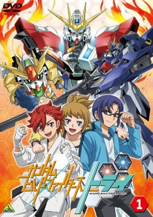 gundom build fighters try DVD