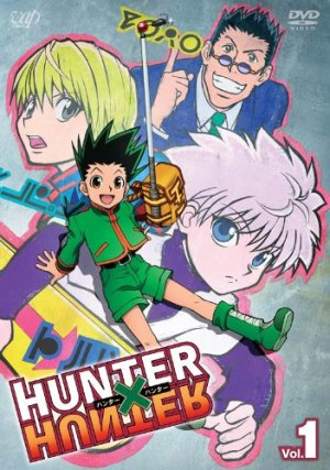 hunter hunter DVD