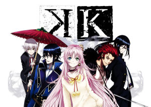 Anime Spotlight: K-Project