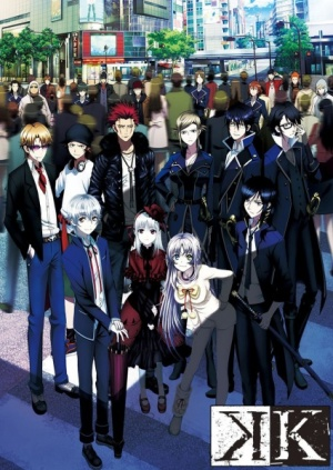 k-dvd-300x407 6 Anime Like K [Recommendations]