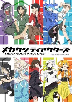 durarara-DVD-300x424 6 Animes Parecidos a Durarara!!
