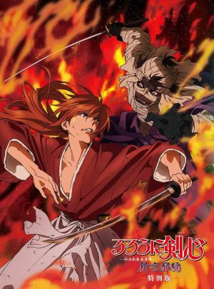 Bleach-Movie2-dvd-300x397 6 Animes Parecidos a Bleach [Mejores Animes de Katana]