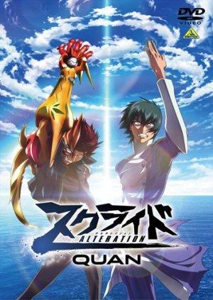 3.DeadmanWonderland-300x400 6 Animes parecidos a Deadman Wonderland