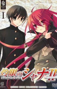 syakugan no shana dvd