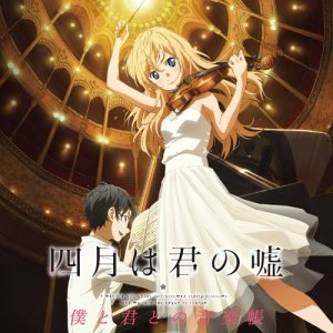 Your-Lie-in-April-dvd [Shigatsu wa Kimi no Uso (Your Lie in April)] 6 Most Transformative Moments!