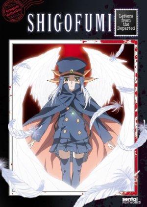 shigofumi dvd