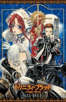 trinity blood DVD