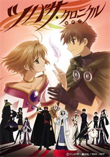 Tsubasa-RESERVoir-CHRoNiCLE-DVD-500x500 The Wave of '90s Anime Being Revisited Today