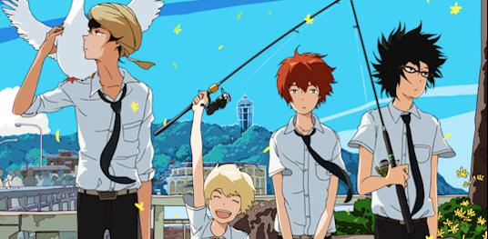 tsuritama-DVD-300x370 Tsuritama Anime Spotlight : Funny & Sour‐Sweet Youth with Fishing!