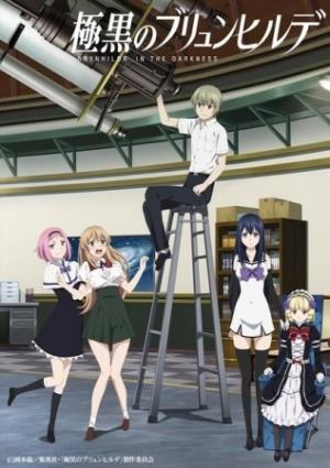 grisaia-no-kajitsu-game-300x431 6 Anime Like Grisaia no Kajitsu (The Fruits of Grisaia) [Recommendations]