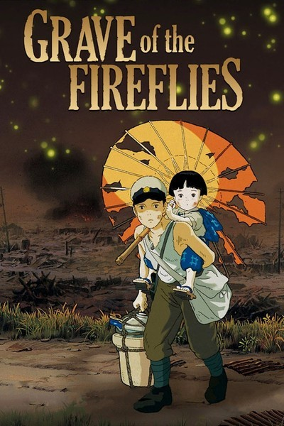 Grave-of-the-Fireflies-dvd 5 Reasons You Need to Watch Grave of the Fireflies