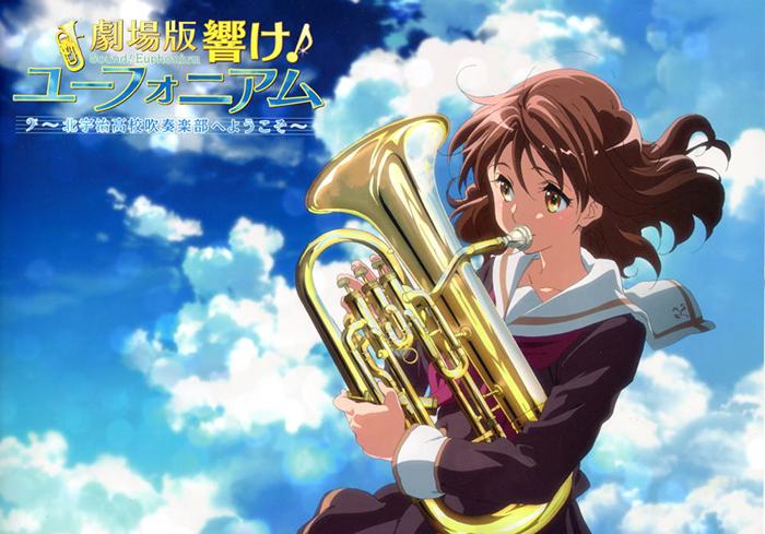 Hibike-Euphonium-wallpaper-1 Top 10 Female Leads in Music Anime