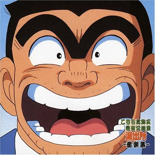 Mobile-Police-Patlabor-capture-11-664x500 Top 10 Police Anime Recommendations  [Updated Best Recommendations]