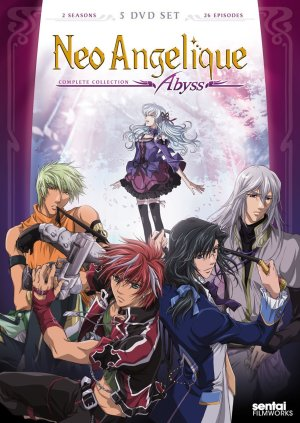 Vampire-Knight-Guilty-dvd-20160819110900-300x427 6 Anime Like Vampire Knight [Updated Recommendations]