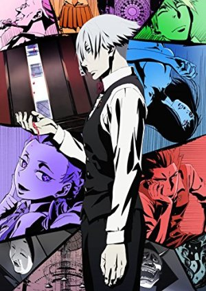 death parade dvd